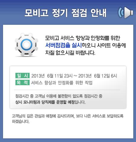 130611_정기점검.jpg